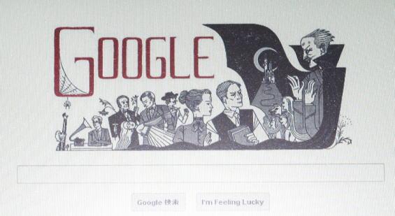 グーグルの「ドラキュラロゴ」